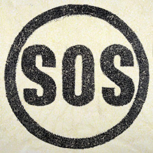 SOS - Giovanni DeCunto - Boston Artist